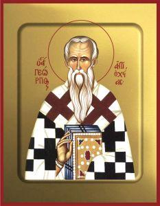 Рукописная икона Георгий Антиохийский Писидийский купить с доставкой