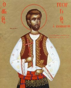 Рукописная икона Георгий Хиосский