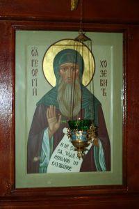 Рукописная икона Георгий Хозевит купить с доставкой
