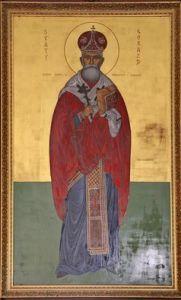 Рукописная икона Горазд Богемский купить с доставкой