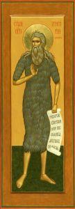 Рукописная икона Григорий Акритский