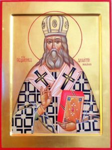 Рукописная икона Димитрий Можайский купить с доставкой
