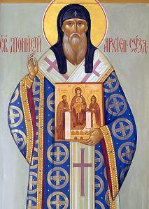 Рукописная икона Дионисий Суздальский купить с доставкой