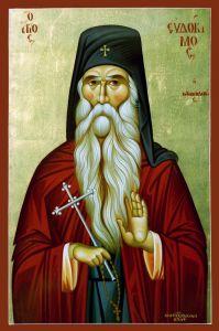 Рукописная икона Евдоким Ватопедский