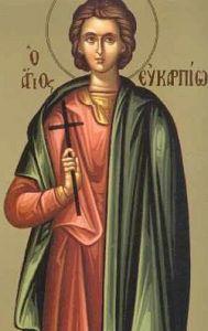 Рукописная икона Евкарпий Никомидийский купить с доставкой