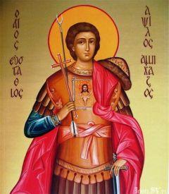 Рукописная икона Евстафий Апсильский купить с доставкой