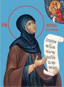 Рукописная икона Евтропия Херсонская купить с доставкой