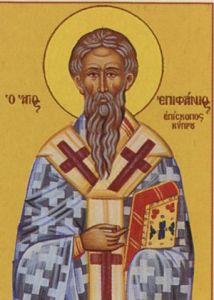 Рукописная икона Епифаний Кипрский купить с доставкой