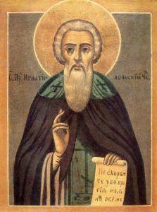 Рукописная икона Игнатий Ломский  купить с доставкой
