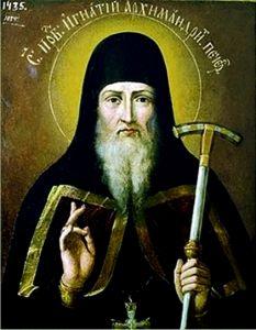 Рукописная икона Игнатий Печерский купить с доставкой