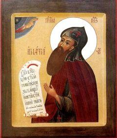 Рукописная икона Игнатий Прилуцкий купить с доставкой