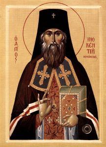 Рукописная икона Иннокентий Херсонский купить с доставкой