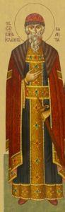 Рукописная икона Иоанн Калита купить с доставкой