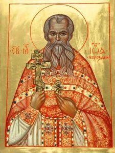 Рукописная икона Иоанн Бороздин купить с доставкой