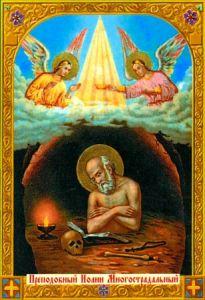 Рукописная икона Иоанн Печерский Многострадальный купить с доставкой