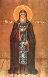 Рукописная икона Иона Псково-Печерский купить с доставкой