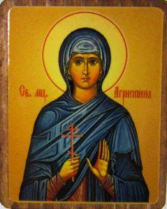 Рукописная икона Святая Агриппина купить с доставкой