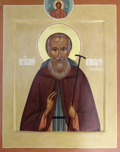 Рукописная икона Иринарх Соловецкий купить с доставкой
