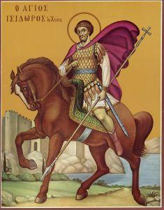 Рукописная икона Исидор Хиосский купить с доставкой