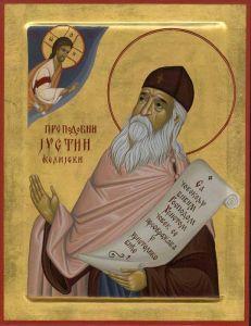 Рукописная икона Иустин Челийский Попович