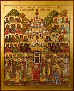Рукописная икона Казахстанские новомученики купить с доставкой