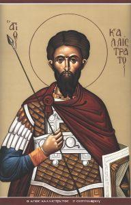Рукописная икона Каллистрат Византийский купить с доставкой