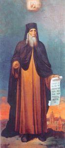 Рукописная икона Киприан Устюжский купить с доставкой
