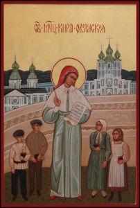 Рукописная икона Кира Оболенская купить с доставкой