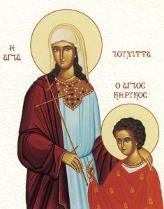 Рукописная икона Кирик и Иулитта купить с доставкой