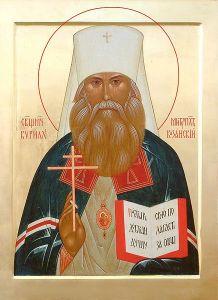 Рукописная икона Кирилл Казанский купить с доставкой
