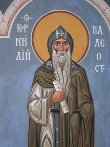 Рукописная икона Корнилий Палеостровский купить с доставкой