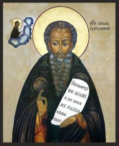 Рукописная икона Косма Яхромский купить с доставкой