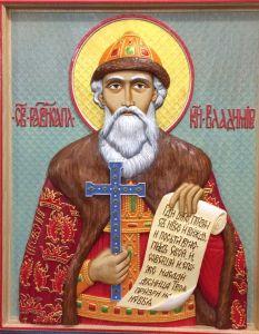 Резная икона Владимир Равноапостольный