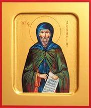 Рукописная икона Леонтий Никейский