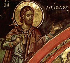 Рукописная икона Лисимах Севастийский