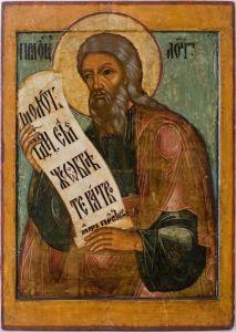 Рукописная икона Лот Праотец купить с доставкой