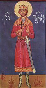 Рукописная икона Луарсаб II купить с доставкой