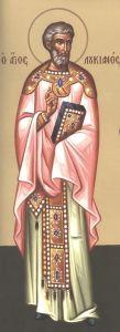 Рукописная икона Лукиан Антиохийский купить с доставкой