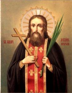 Рукописная икона Лукиан Печерский купить с доставкой