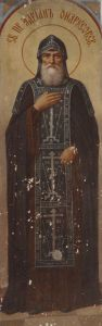 Рукописная икона Адриан Ондрусовский
