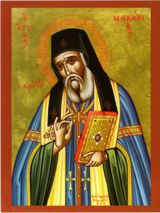 Рукописная икона Макарий Коринфский купить с доставкой