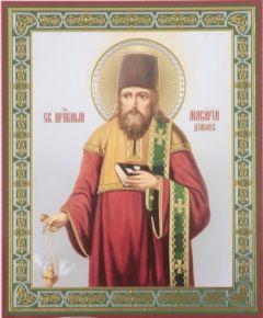 Рукописная икона Макарий Печерский Диакон