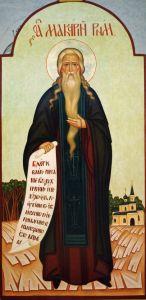 Рукописная икона Макарий Римлянин купить с доставкой