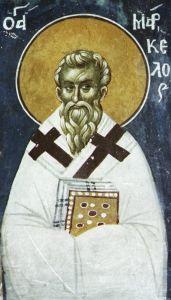 Рукописная икона Маркелл Апамейский купить с доставкой