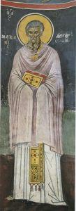 Рукописная икона Маркиан Сиракузский купить с доставкой
