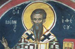 Рукописная икона Мемнон Ефесский купить с доставкой