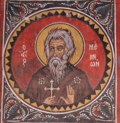 Рукописная икона Мемнон Чудотворец Египетский купить с доставкой