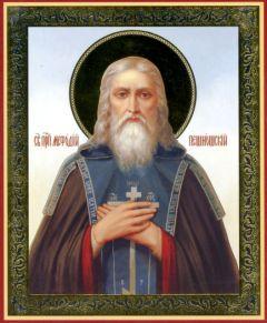 Рукописная икона Мефодий Пешношский