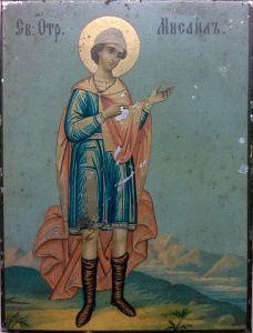 Рукописная икона Мисаил Вавилонский купить с доставкой