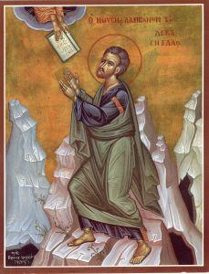 Рукописная икона Моисей Боговидец